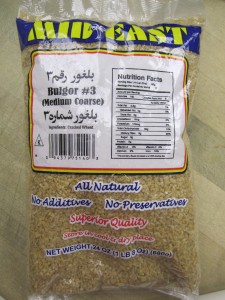 Bulgur is available in several degrees of coarseness.